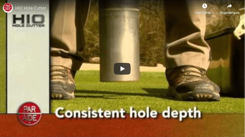 луекорез для гольфа